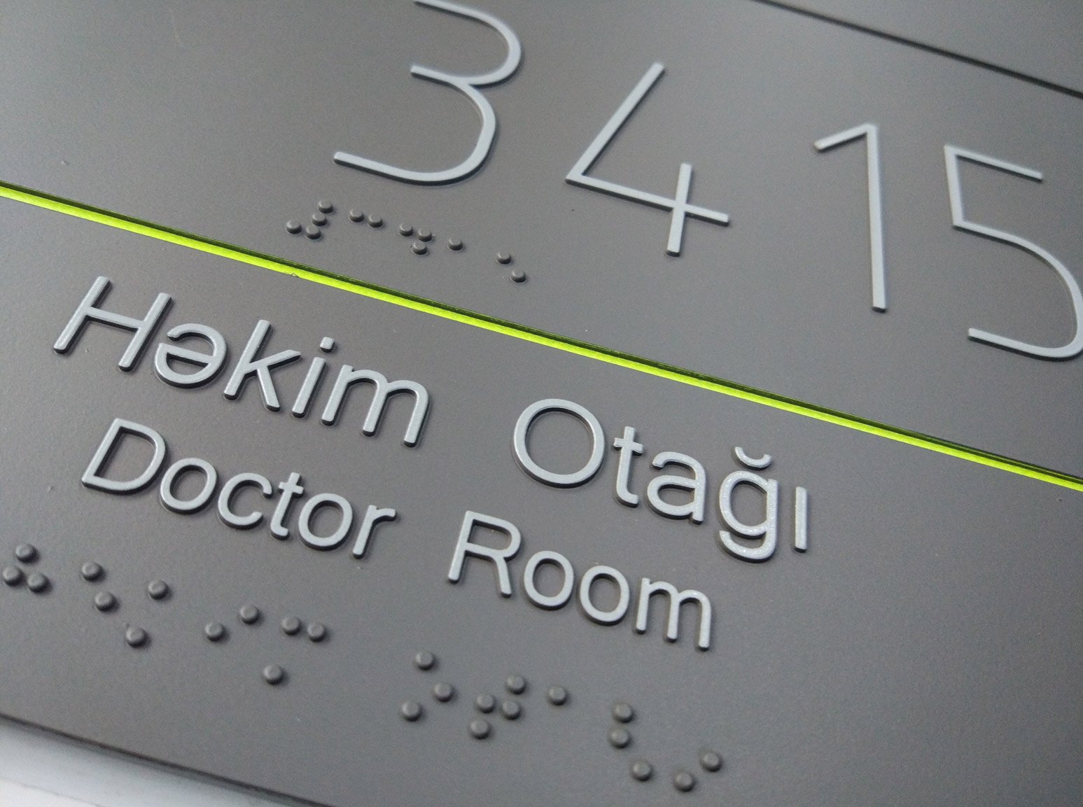 Doganer Sign Systems Photopolymer Sign